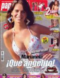 Marianela Mirra on the cover of Paparazzi (Argentina) - March 2007