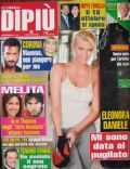 Dipiu Magazine [Italy] (18 October 2010)