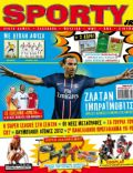 Zlatan Ibrahimovic on the cover of Sporty Jr (Greece) - August 2012