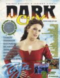 Dark City Magazine [Russia] (January 2007)