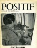 Positif Magazine [France] (July 1959)