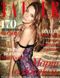 Tatler Magazine [Russia] (March 2012)