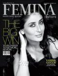 Femina (India)