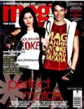 Enchong Dee, Kim Chiu on the cover of Meg (Philippines) - February 2009