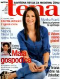 Tena Magazine [Croatia] (10 March 2008)