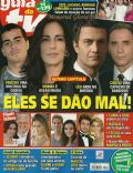 Guia Da TV Magazine [Brazil] (12 August 2011)