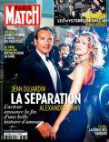 Alexandra Lamy, Jean Dujardin on the cover of Paris Match (France) - November 2013