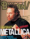 Burrn! Magazine [Japan] (January 2004)