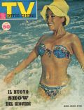 Maria Grazia Spina on the cover of TV Sorrisi E Canzoni (Italy) - August 1963