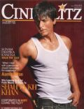 Cinéblitz Magazine [India] (September 2010)