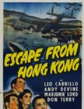 Escape from Hong Kong
