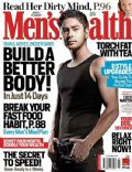 Coco Martin on the cover of Mens Health (Philippines) - May 2011