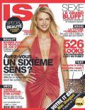 ISA Magazine [France] (November 2007)