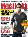 Ryan Reynolds on the cover of Mens Health (Serbia) - April 2009