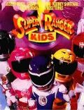 Super Ranger Kids