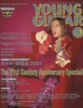 Young Guitar Magazine [Japan] (January 2001)