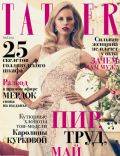 Karolina Kurkova on the cover of Tatler (Russia) - May 2014