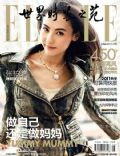 Elle Magazine [China] (June 2011)