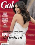 Eva Longoria on the cover of Gala (France) - May 2014