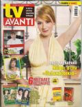 TV Avanti Magazine [Greece] (15 August 2009)