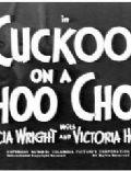Cuckoo on a Choo Choo
