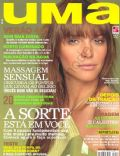 UMA Magazine [Brazil] (January 2005)