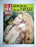 Cine Revue Magazine [France] (12 December 1974)