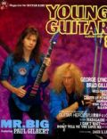 Young Guitar Magazine [Japan] (August 1989)
