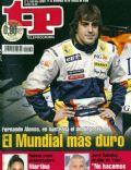 tp Magazine [Spain] (17 March 2008)