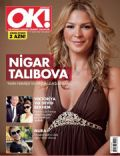 OK! Magazine [Azerbaijan] (August 2008)