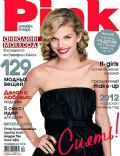 pink Magazine [Ukraine] (January 2012)