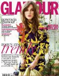 Keira Knightley on the cover of Glamour (Poland) - August 2014