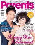 Parents World Magazine [Singapore] (March 2011)