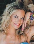 Patricia Peristeri-Milic