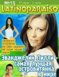 Latino Paraiso Magazine [Russia] (27 June 2011)