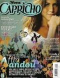 Capricho Magazine [Brazil] (9 July 2006)