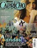 Capricho Magazine [Brazil] (9 July 2006)