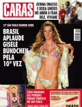 Gisele Bündchen, Xuxa Meneghel on the cover of Caras (Brazil) - July 2003