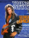 George Lynch on the cover of Young Guitar (Japan) - July 1992