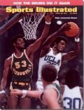 Artis Gilmore on the cover of Sports Illustrated (United States) - March 1970