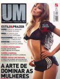 Universo Masculino Magazine [Brazil] (November 2004)