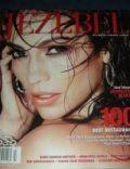 Jezebel Magazine [United States] (July 2011)