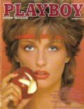 Unknown on the cover of Playboy (France) - September 1981