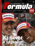 Formula Magazine [Hungary] (September 2007)