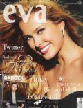 EVA Magazine [Slovakia] (November 2009)