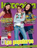 Eva De Dominici, Laura Esquivel, Laura Esquivel, Thelma Fardín on the cover of Katerina (Greece) - January 2011