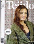 Tejido Magazine [Argentina] (June 2008)