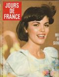 Jours de France Magazine [France] (7 July 1975)