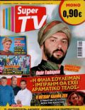 Okan Yalabik on the cover of Super TV (Greece) - January 2013