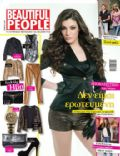 Ivi Adamou on the cover of Beautiful People (Cyprus) - January 2012